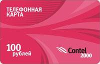 телефонная карта СПб